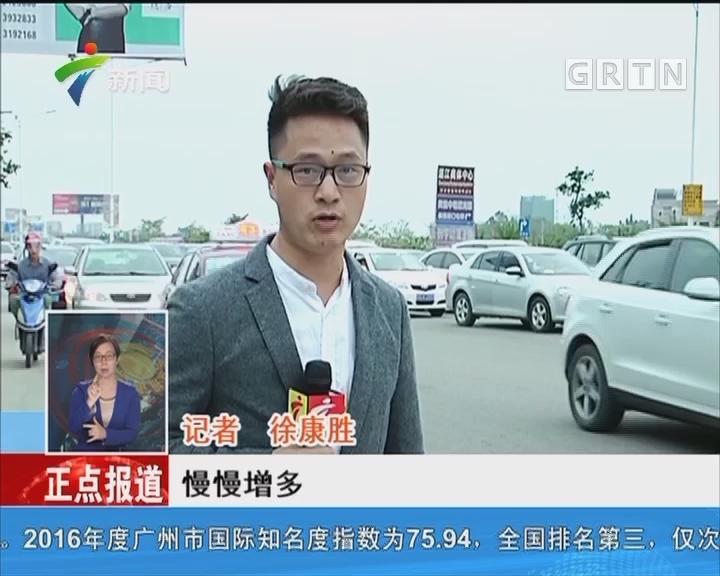 """海湾大桥恢复收费后 下班晚高峰""""大塞车"""""""