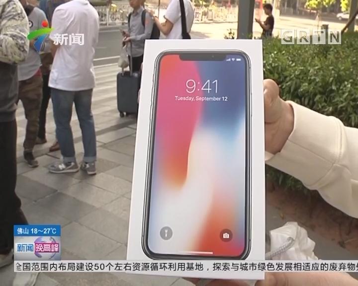 """""""苹果""""遇冷:最强苹果正式开卖 """"黄牛""""尴尬了"""