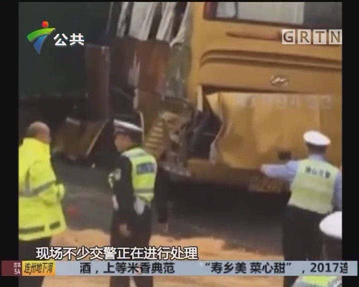 顺德:小学组织秋游 大巴与货车碰撞致3伤