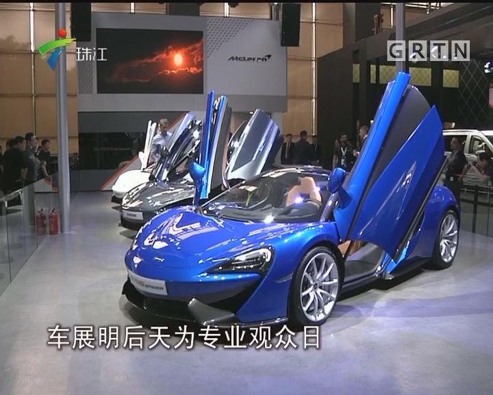 广州车展:国产品牌引领潮流