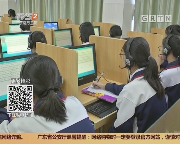 广东2018高考:首用人脸识别 高考报名12月1号启动