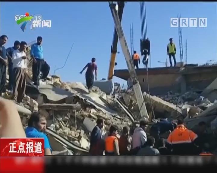 伊朗:两伊边境强震 救援困难 伤亡人数或将继续上升