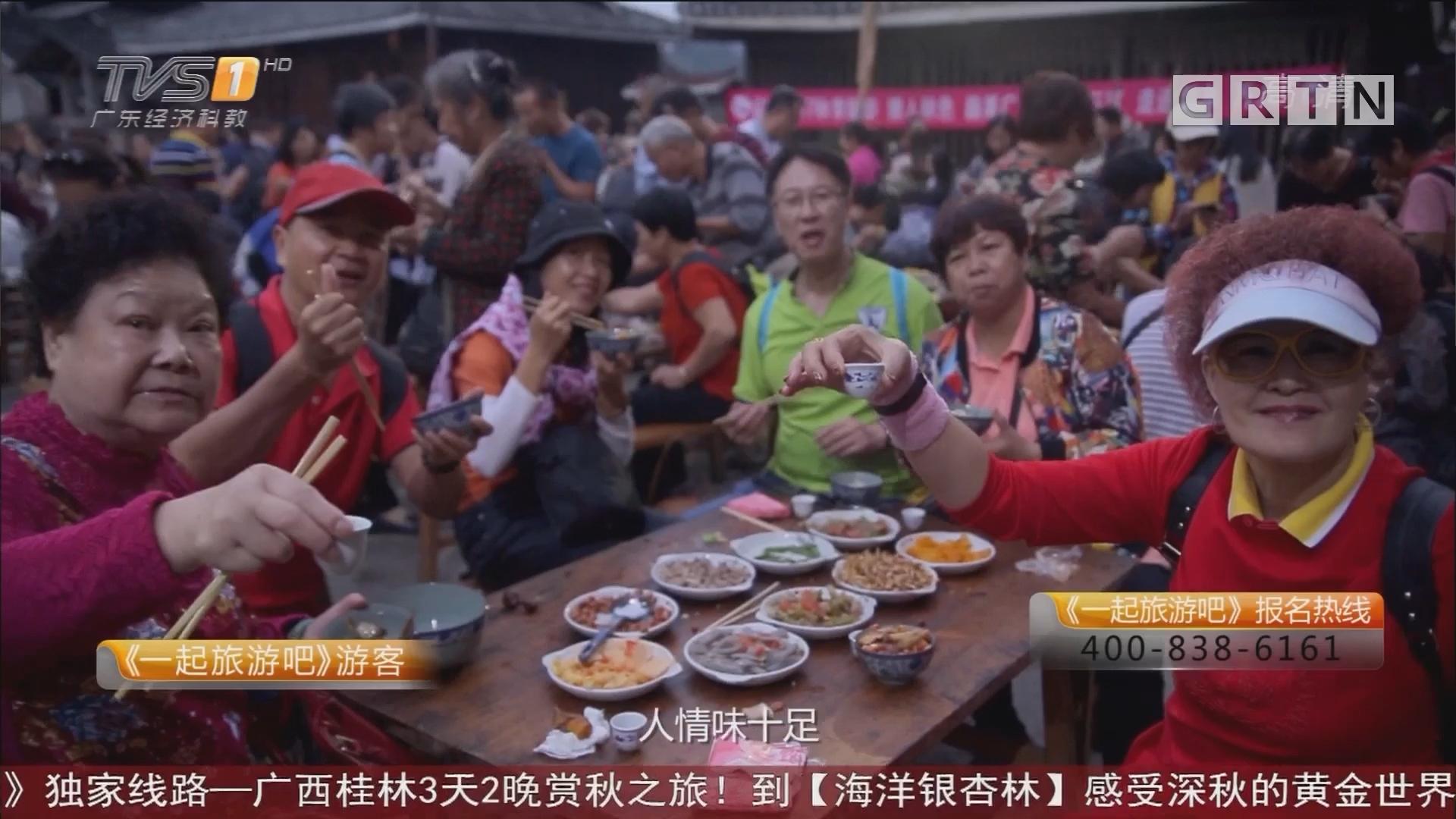 广西——三江侗族自治县