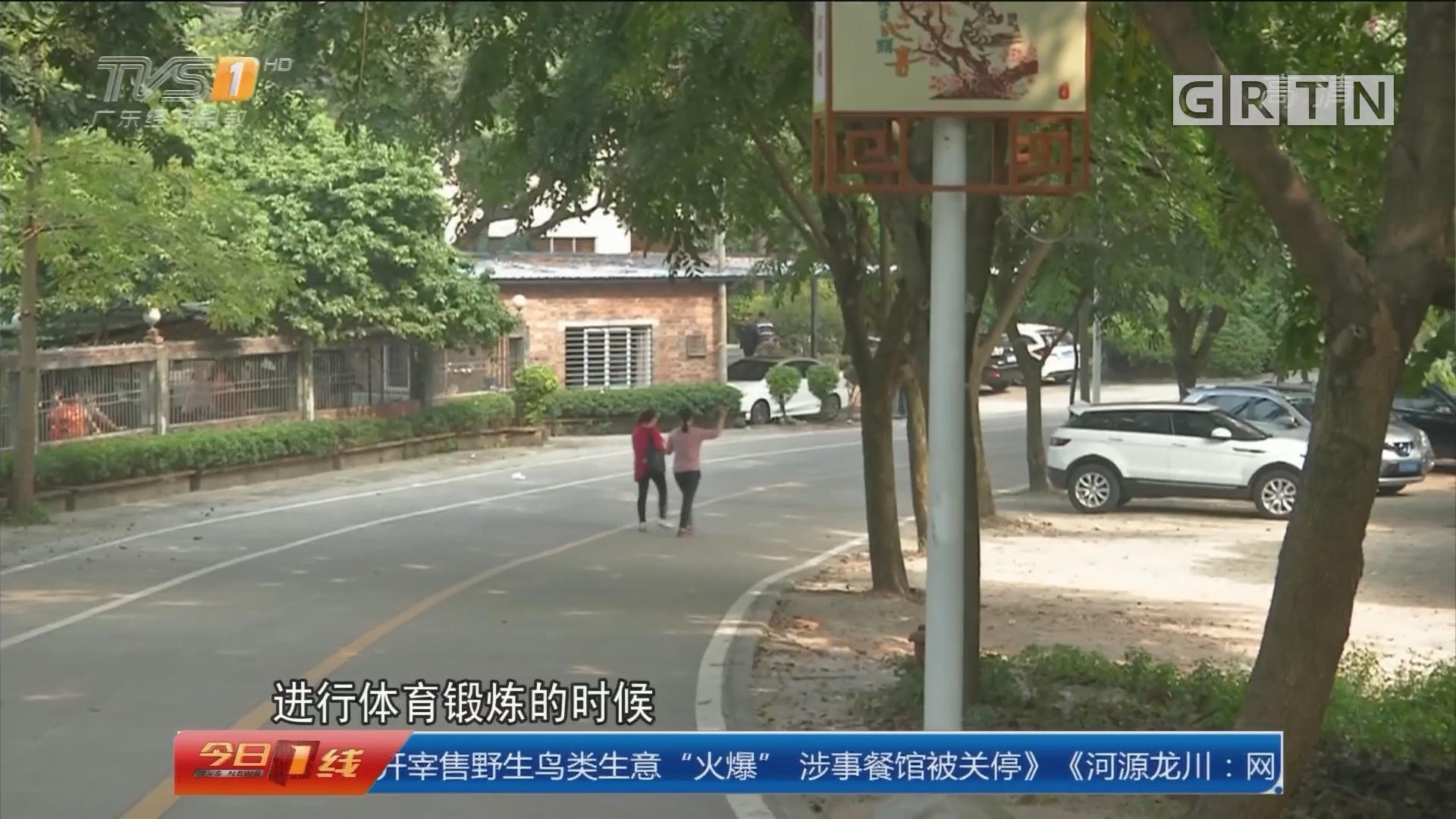 东莞:女子晨练被捂嘴拖行 警方当场擒凶