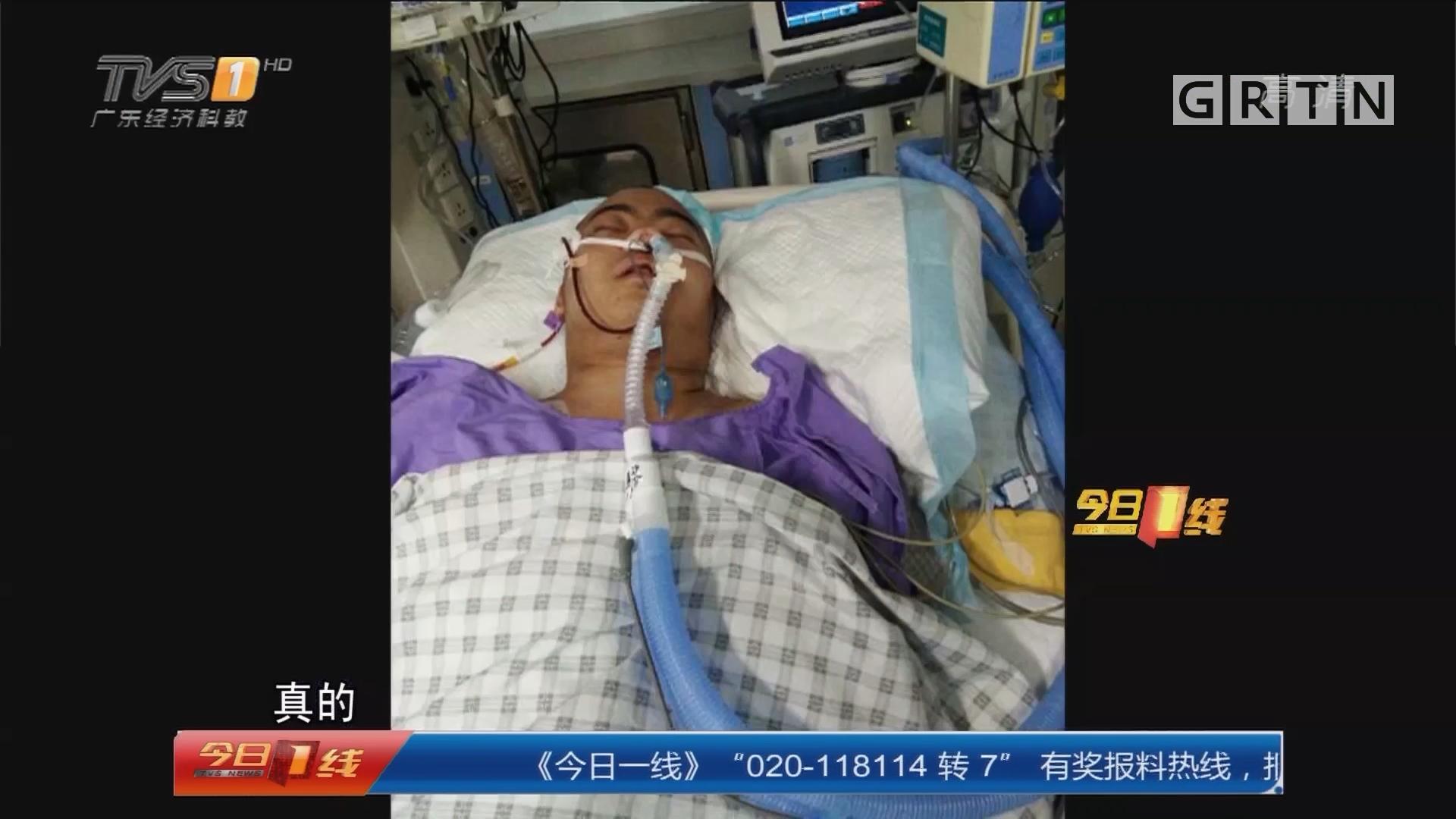 广州:珠江医院 昔日勇救落水学生 今被白血病击倒