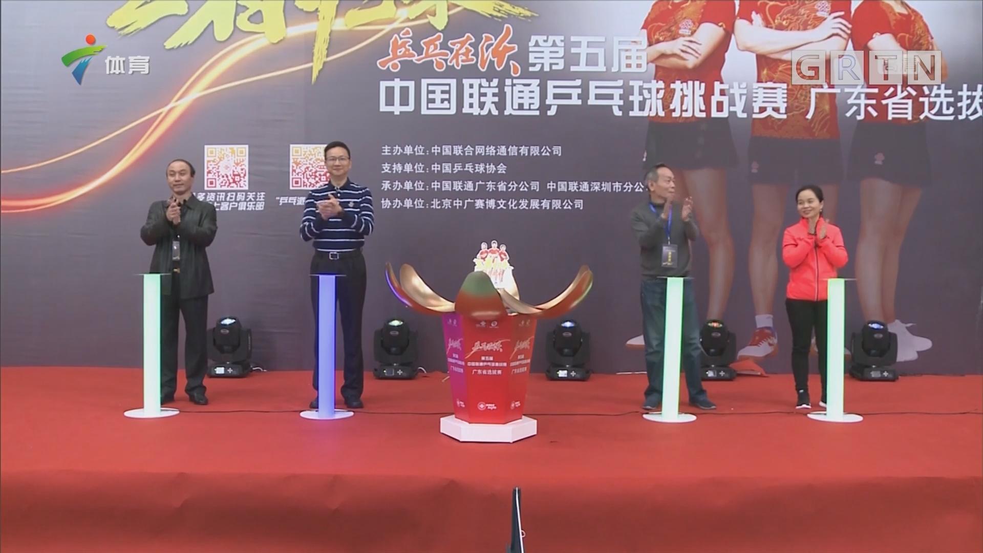 """""""乒乓在沃""""广东选拔赛圆满闭幕"""
