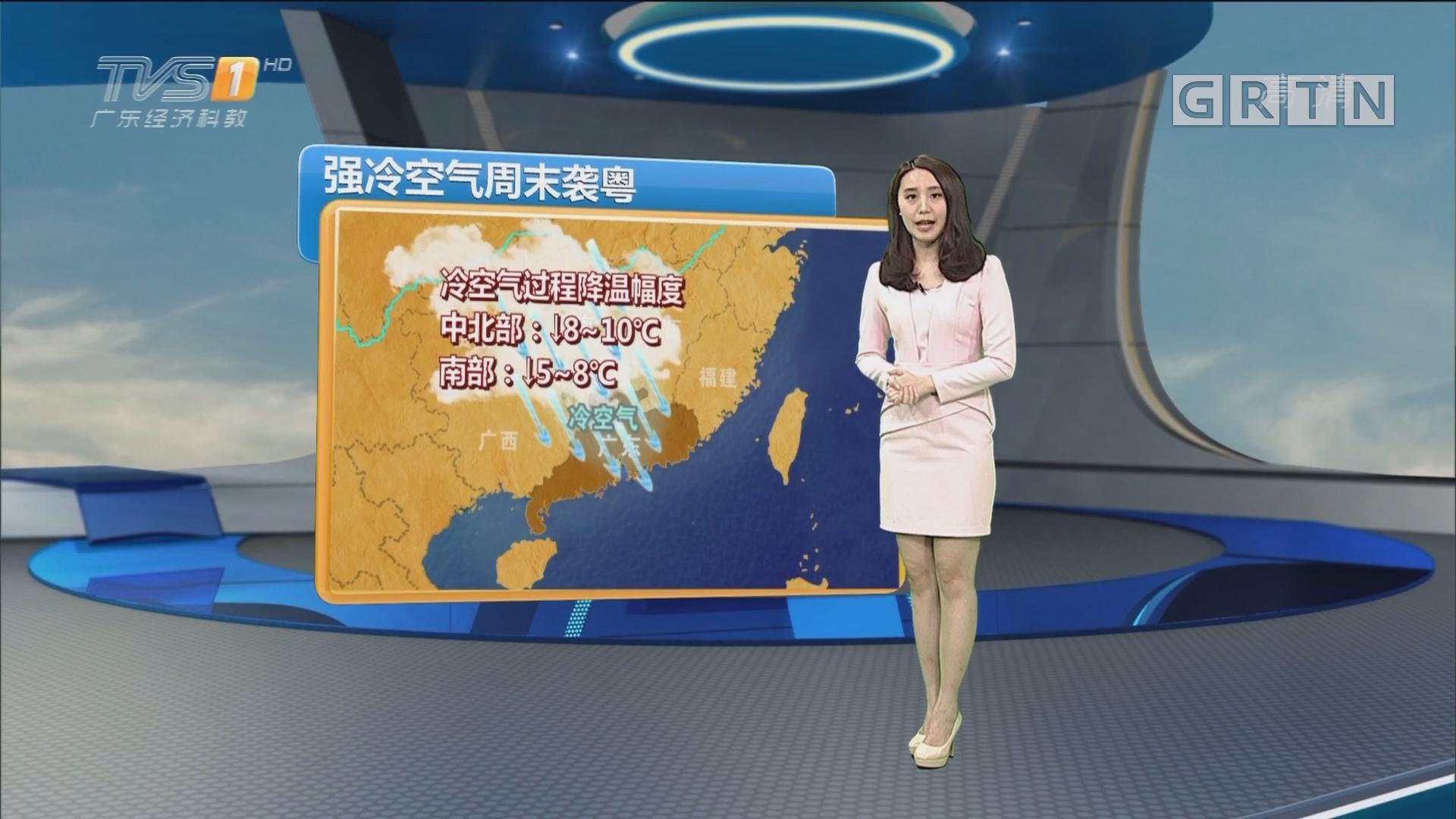 20171116南方气象
