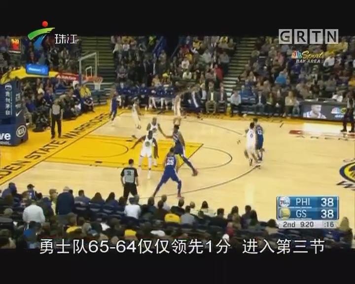 NBA:杜兰特29分助勇士胜76人