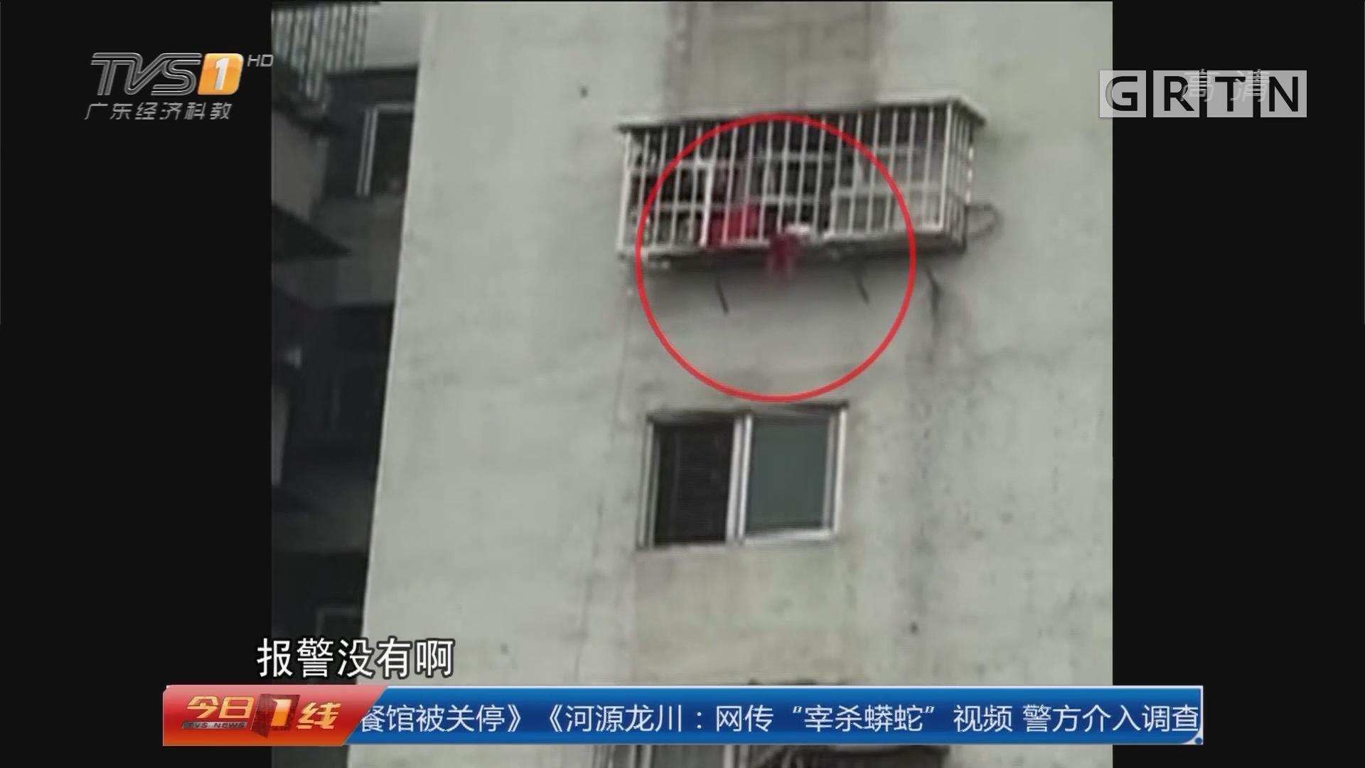 """系列专栏""""温度"""":深圳龙岗 三龄童身卡半空 街坊保安合力营救"""