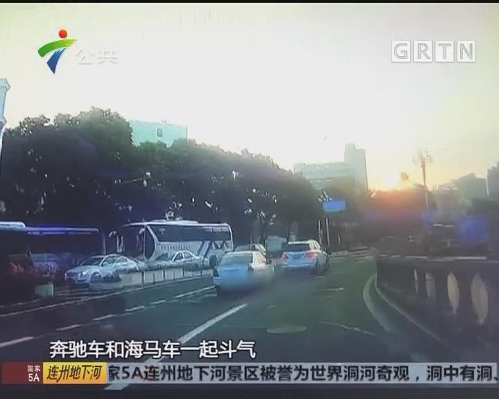 珠海:两车路上狂飙 交警开出近万元罚单