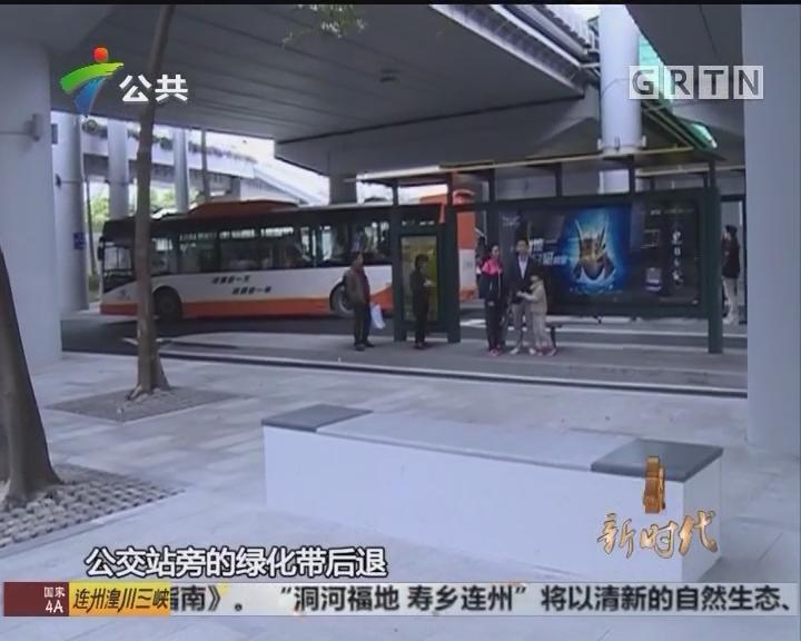 广州:桥下空间大变样 休闲娱乐好去处