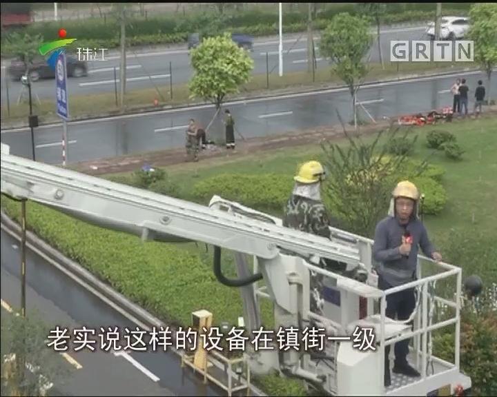 记者体验:顺德消防日 铁臂上云霄