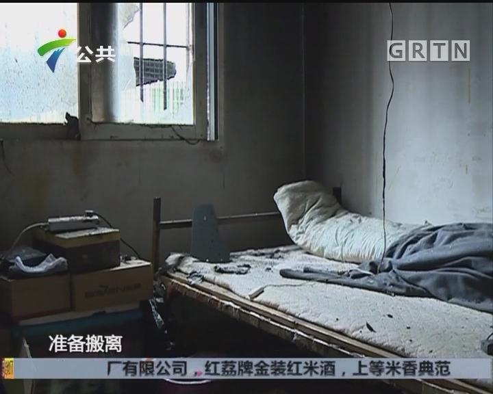 广州:民宅突然起火 传出多次爆炸声