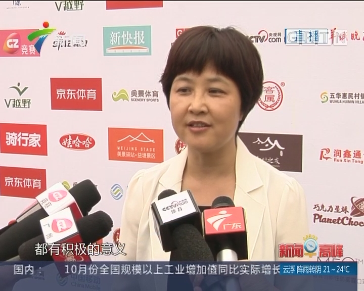 梅州世界客商大会:首届广东五华骑跑挑战赛率先开锣