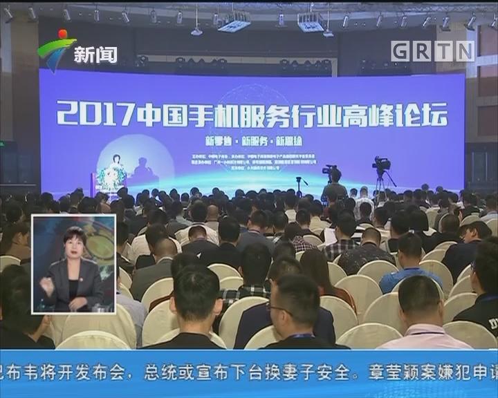 中国手机市场已进入存量替换新常态