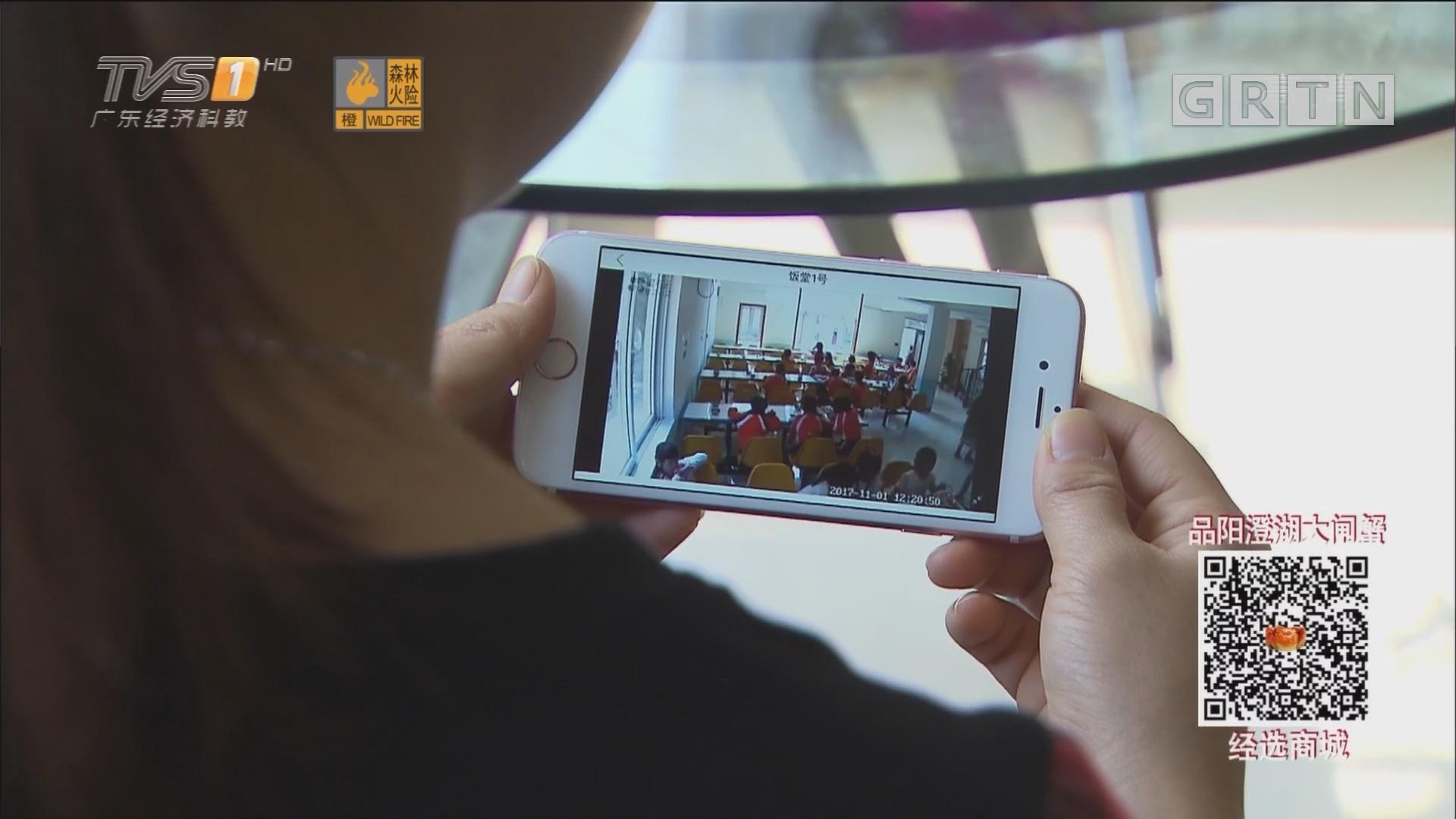 互联网+托管:人脸识别 实时监控 家长还担心吗?