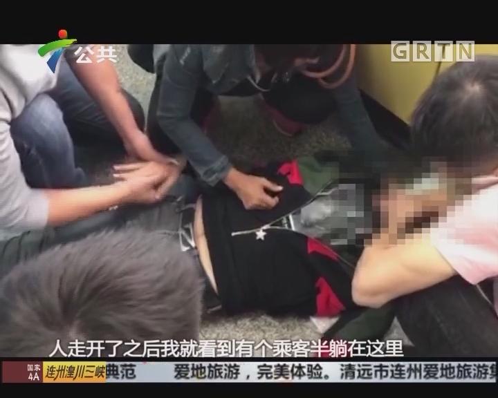 地铁站内一天两人晕倒 乘客站务齐救援