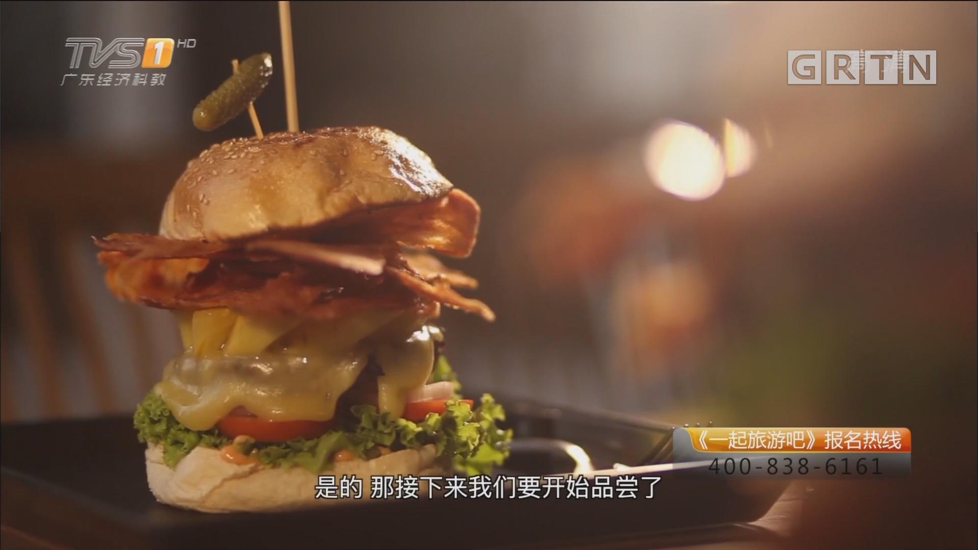 泰国普吉岛——Green Tamarind kitchen餐厅