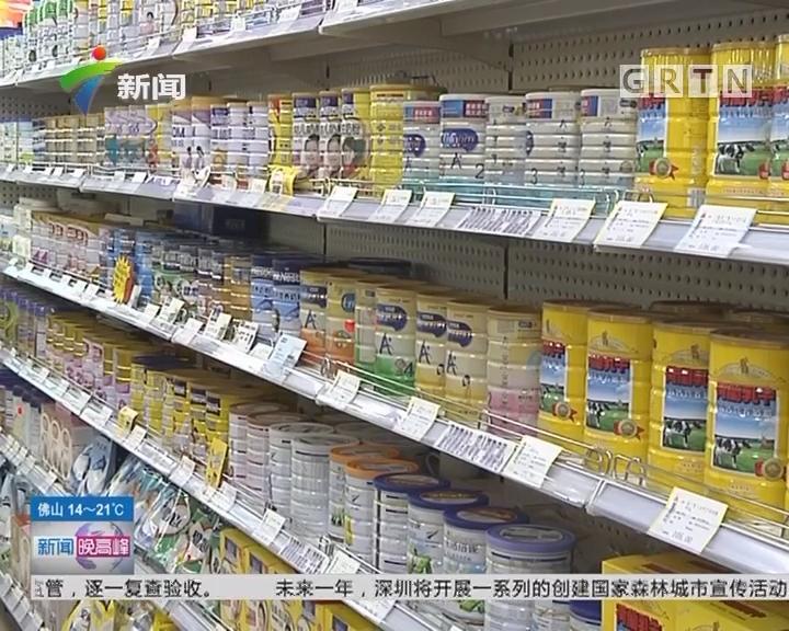 进口关税下调 零售终端:价格下调需一定时间