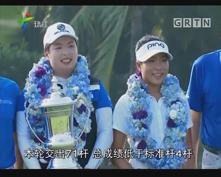冯珊珊捧杯 登顶高尔夫世界第一