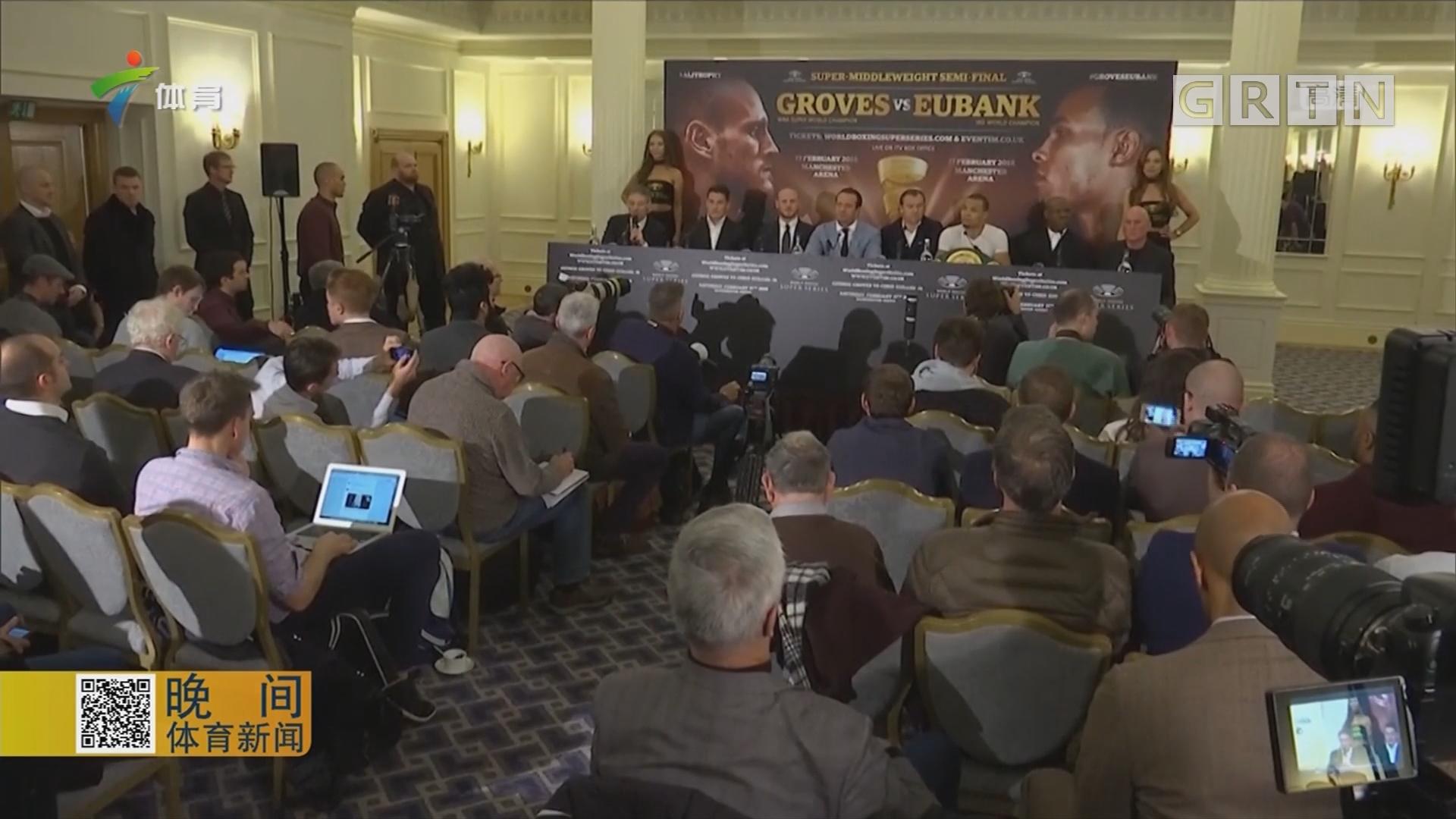 拳击世界超级系列赛:克里斯·尤班克挑战乔治—格里夫斯