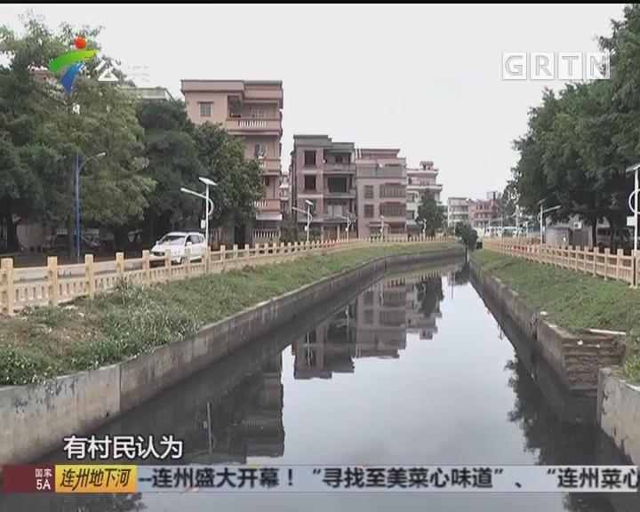 街坊投诉:河涌整治没几天 黑臭又重现