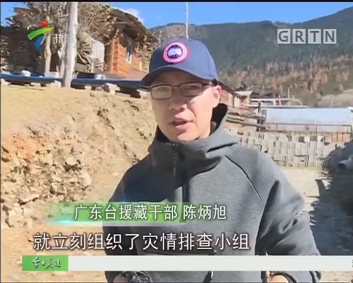 记者直击:塌方路段基本抢通