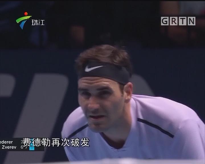 ATP年终总决赛 费德勒提前晋级四强