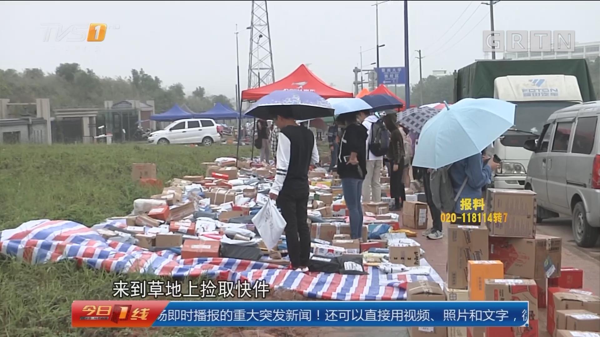 暨南大学番禺校区:学生淤泥中取快件 校方回应