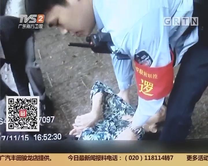 平安广东:老人失足溺水 民警跳水营救