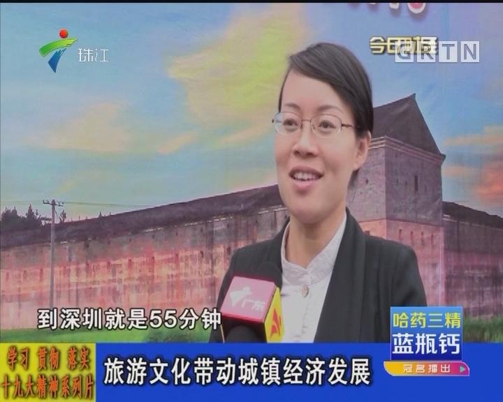 旅游文化带动城镇经济发展