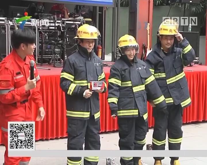 街坊学堂:退役官兵说、学、逗、唱为街坊授消防课