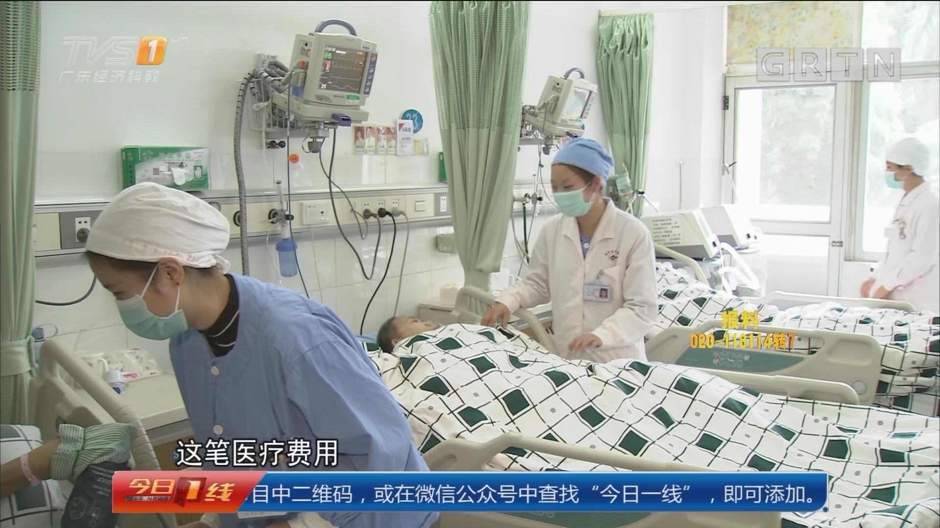 学习宣传贯彻党的十九大精神:广州 拟增医联体付费方式 力推分级诊疗