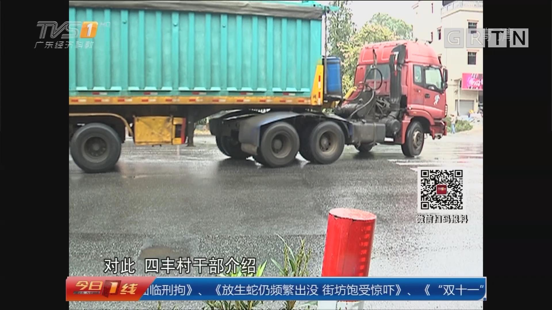 """广州增城:车辆喇叭 """"叫早"""" 害惨街坊"""