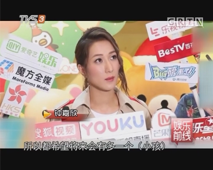 默认以家庭为重 钟嘉欣与TVB续约成数降低