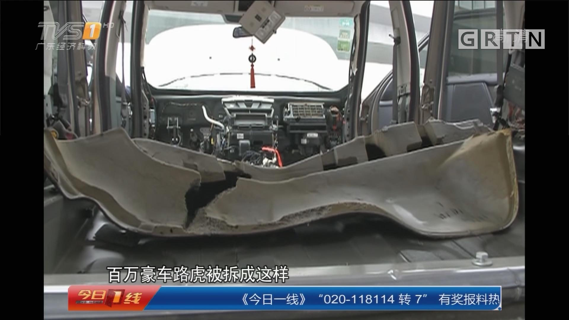 西安:为除鼠患 拆了百万豪车