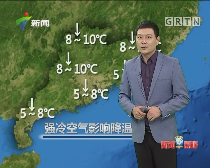 20171117天气预报