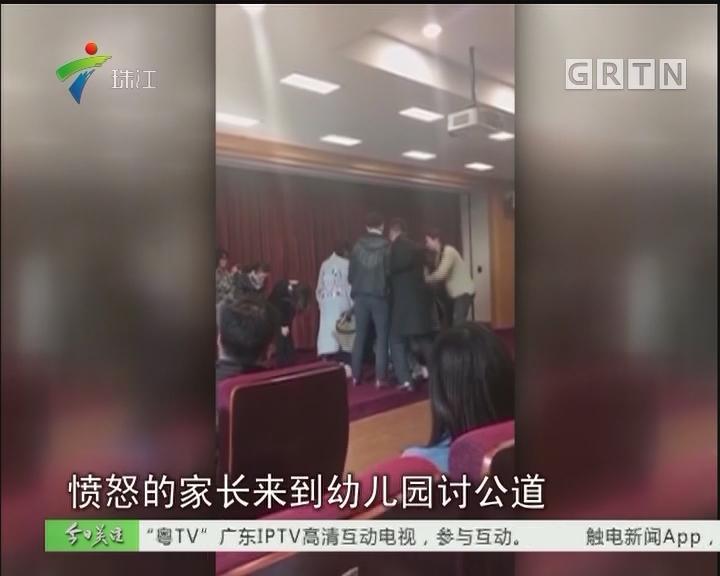 上海:携程亲子园教师虐童 涉事人员已全部开除