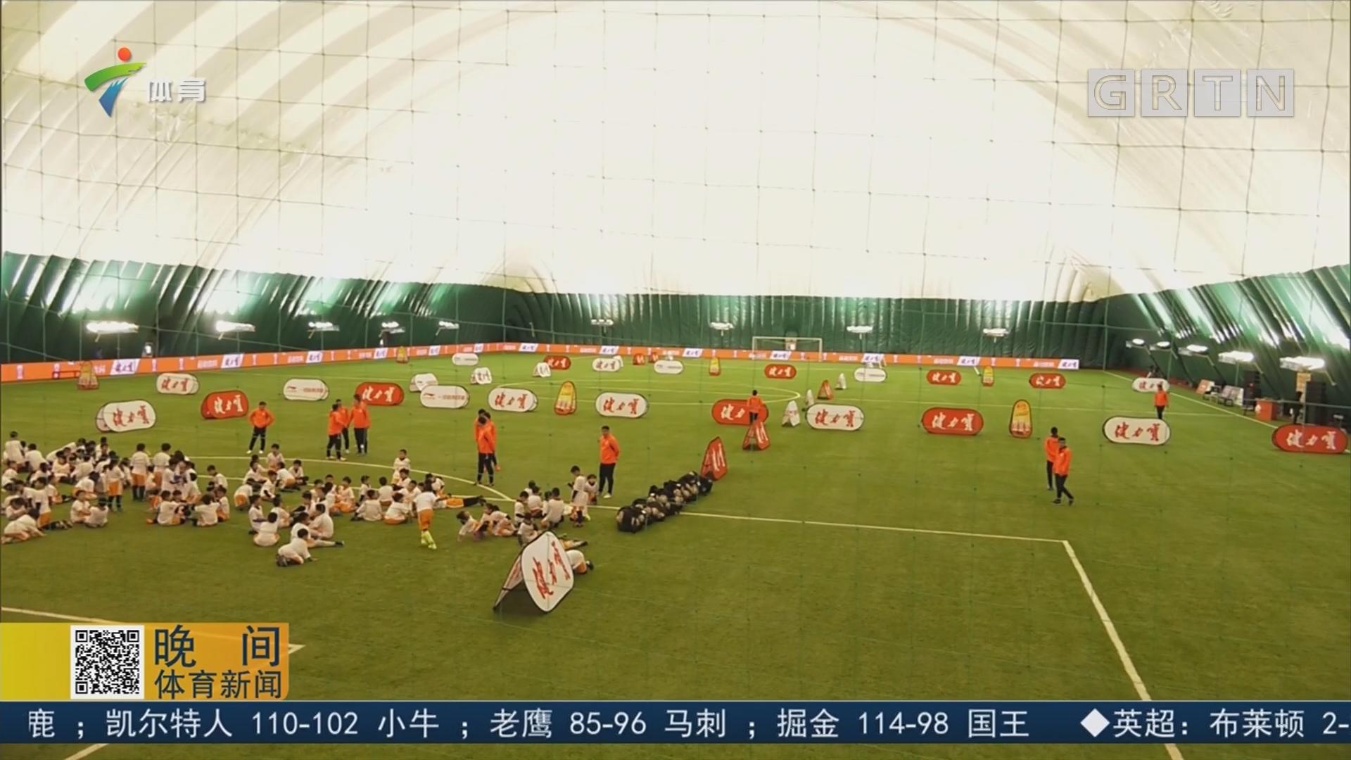 中国健力宝少年足球训练营启动