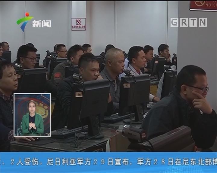 肇庆:首批网约车驾驶资格证发出