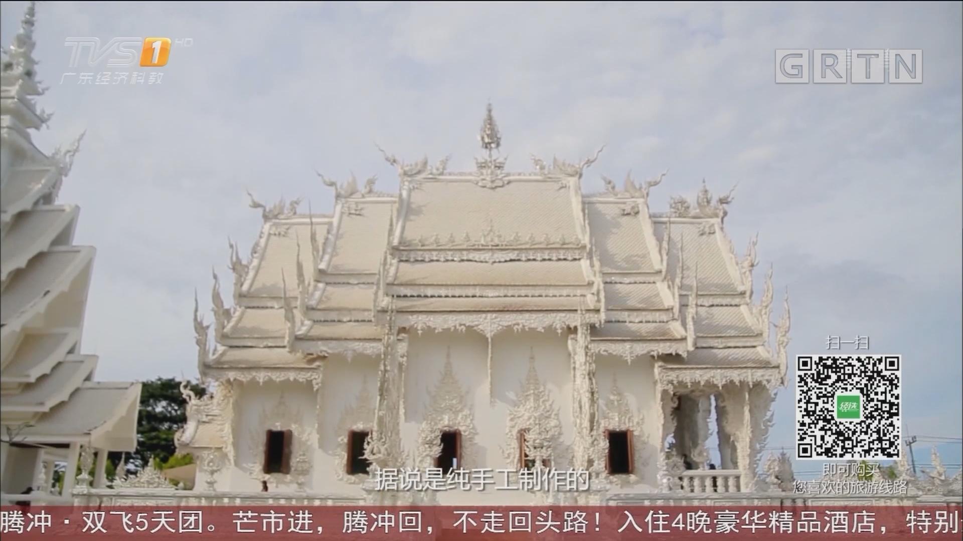 泰国清迈清莱——白庙