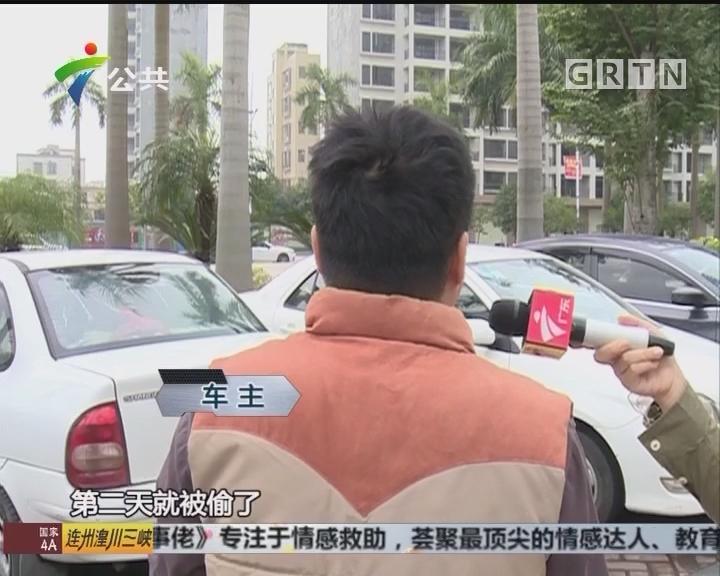 车主求助:车辆停小区门口 多次被偷油