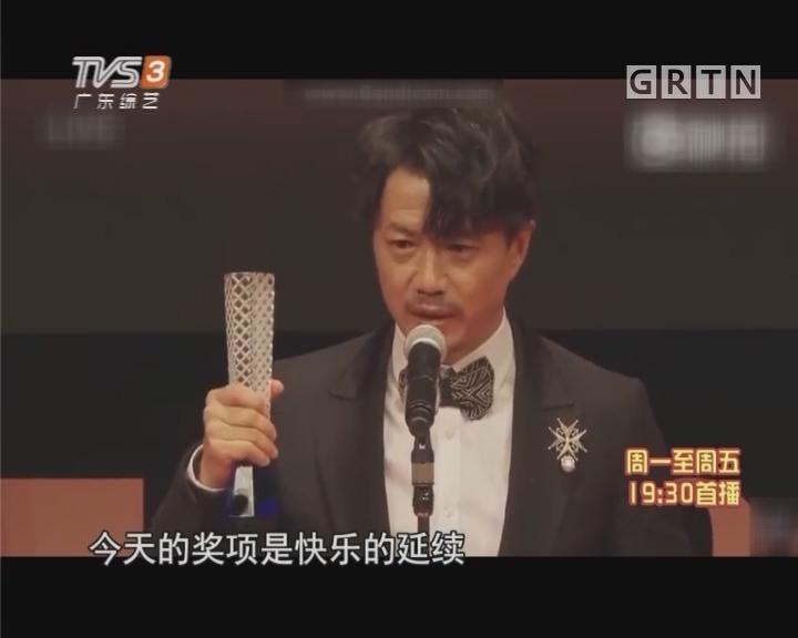 段奕宏东京夺最佳男演员奖 赵薇赞其实至名归