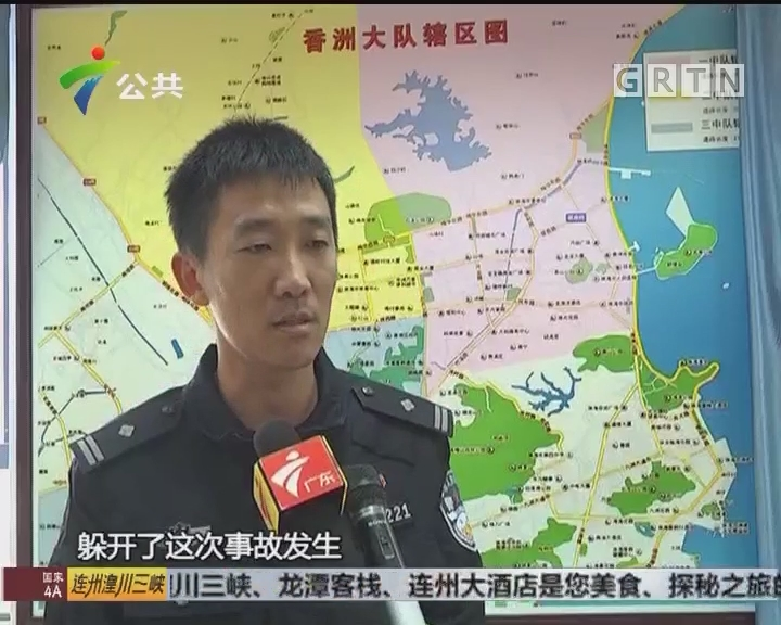 珠海:共享单车上演飙车大战 狂逼出租车