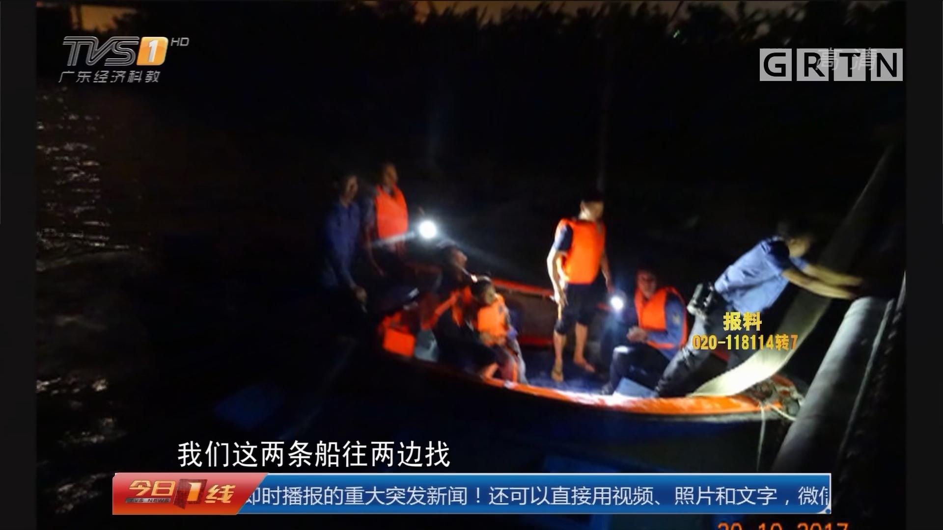 东莞麻涌:熊孩子独自划艇 漂流6小时后获救