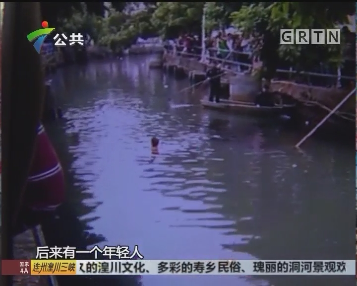 男子疑醉酒跌落河涌 搜救一小时终被寻获