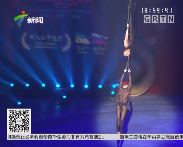 中国国际马戏节:演员摆出复杂造型 挑战人体极限