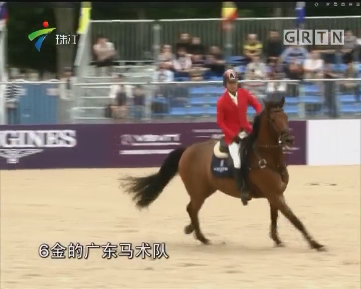 中国马术巡回赛广州总决赛拉开战幕