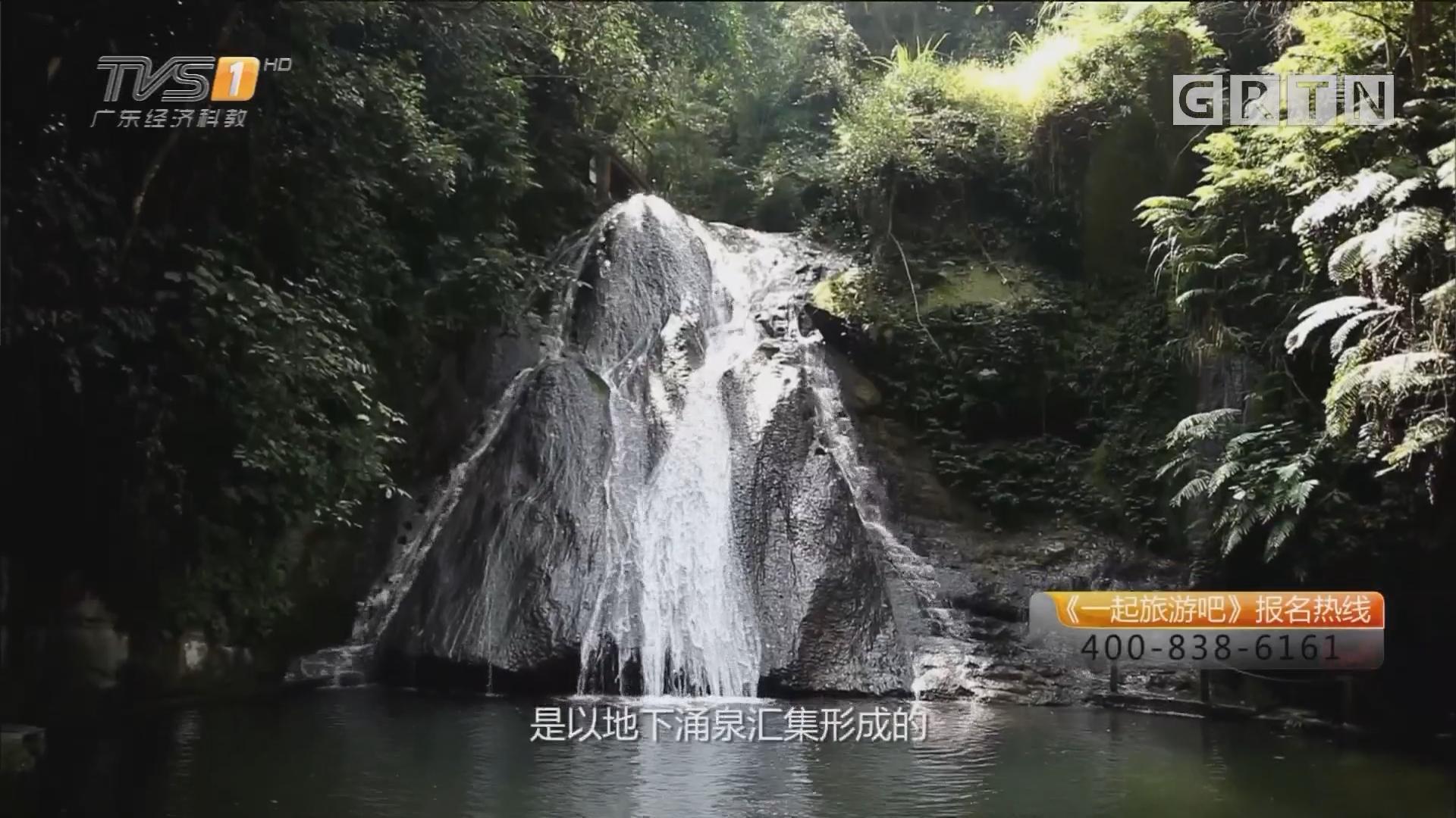广西——古东森林瀑布