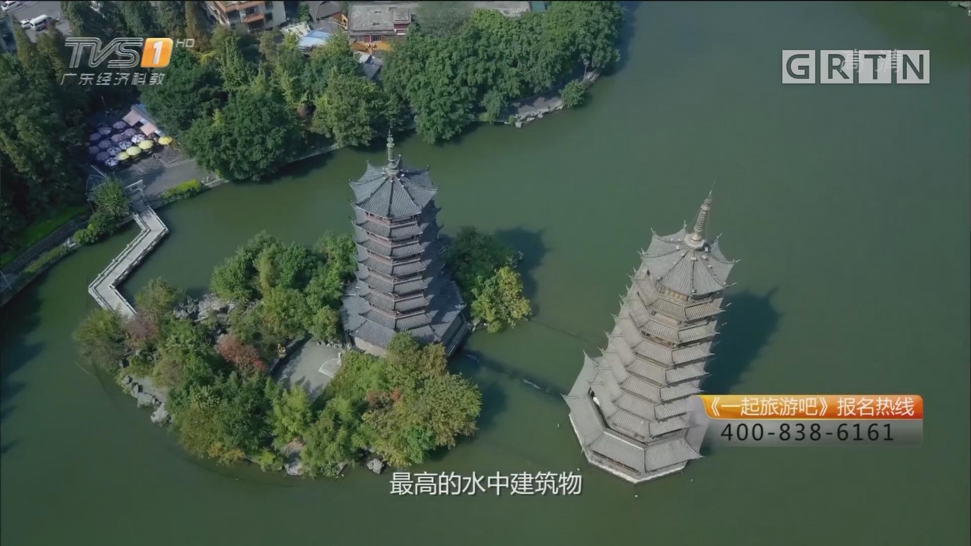 广西——日月双塔